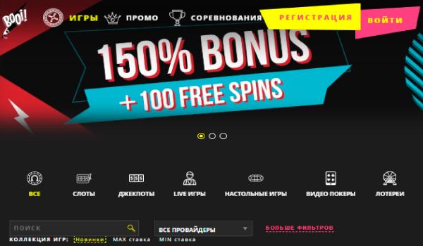 booi казино официальный сайт казино онлайн