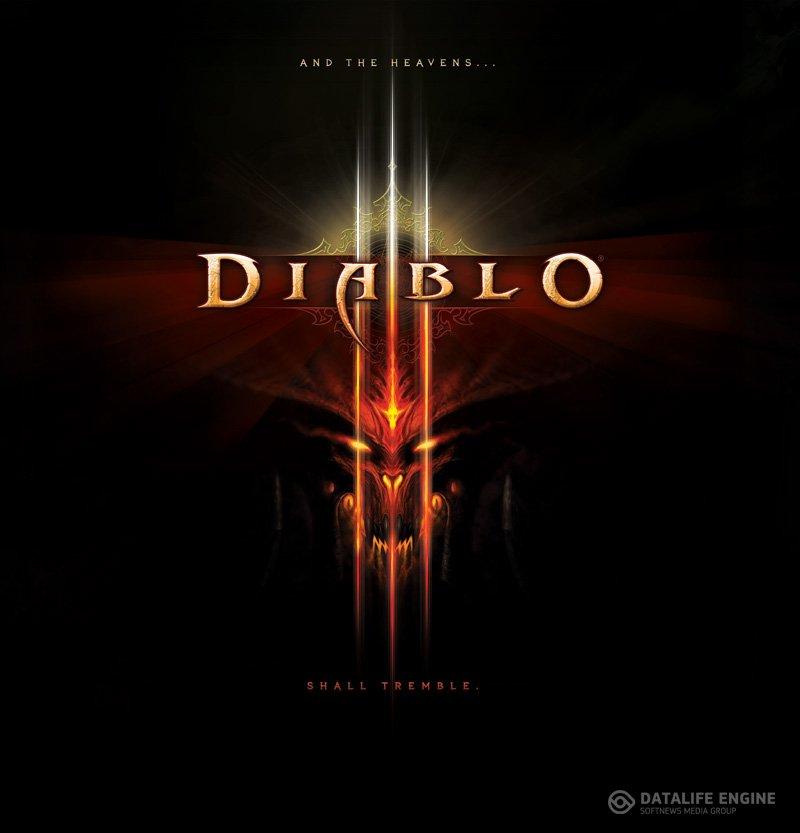 diablo 3 знакомство с игрой