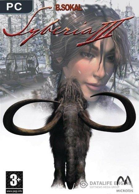 Сибирь 3