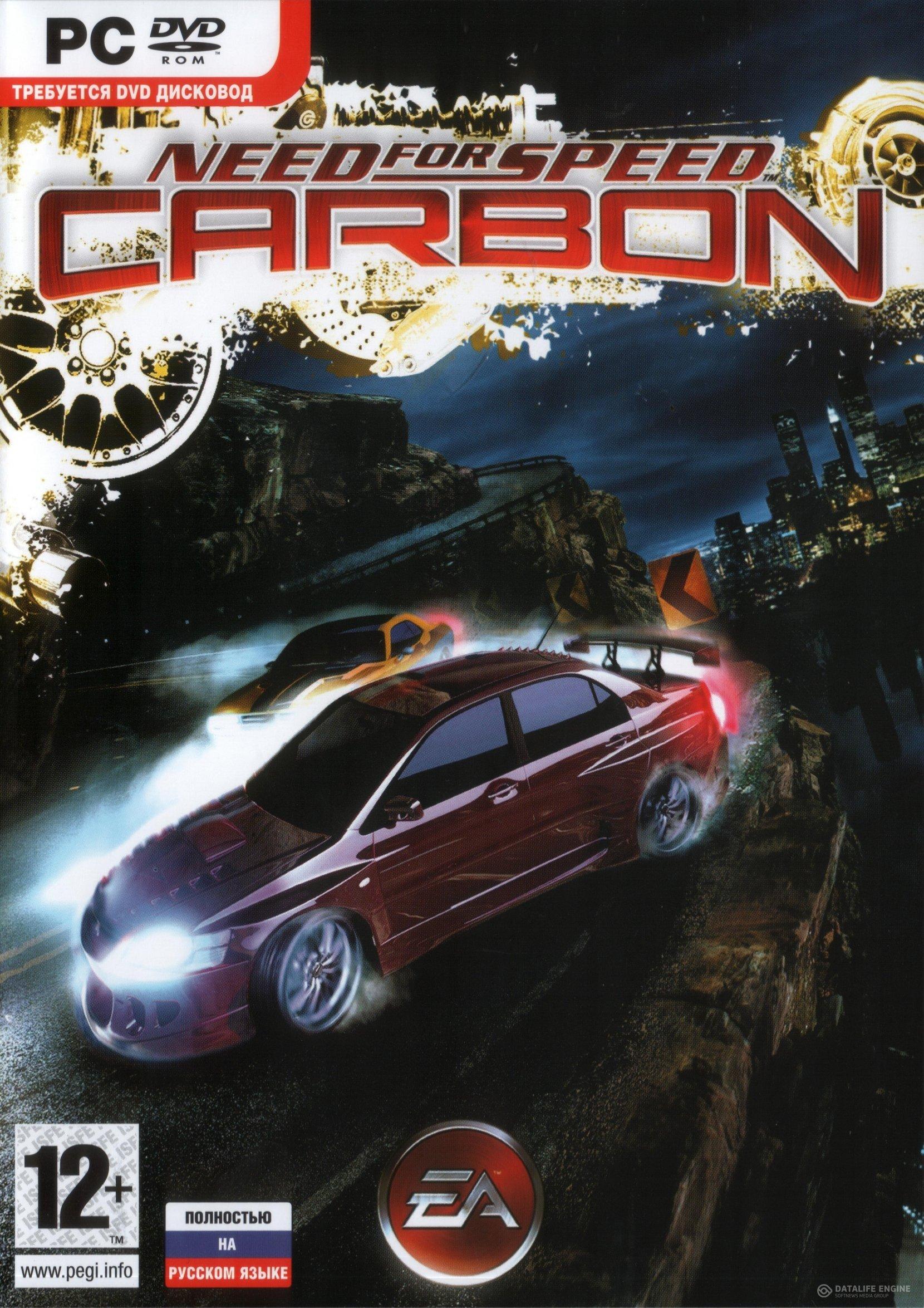 Nfs-carbon скачать торрент.