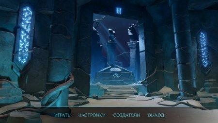 Archaica: The Path Of Light   Архаика: Путь света