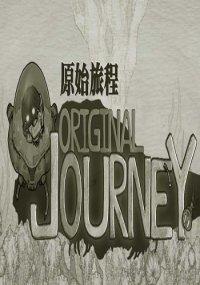 Original Journey | Оригинальное путешествие