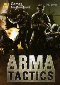 Arma Tactics | Армейская тактика