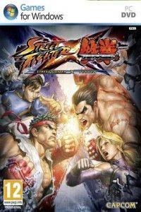 Street Fighter X | Уличные драки