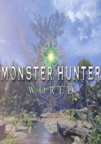 Monster Hunter World | Мир монстров-охотников