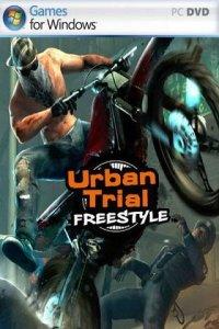 Urban Trial Freestyle | Городской Пробный Фристайл