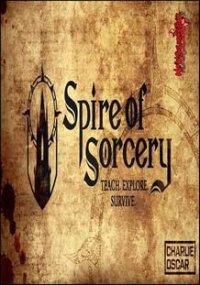 Spire of Sorcery | Шпиль Волшебства