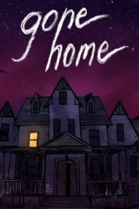 Gone Home | Ушел домой