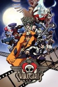 Skullgirls | Школьницы