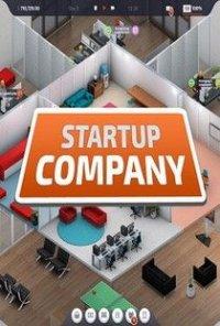 Startup Company | Начальная Компания