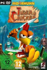 Moorhunh: Tiger and Chicken| История Тигра и Курицы