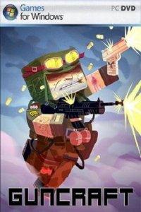 Guncraft | Создание оружия