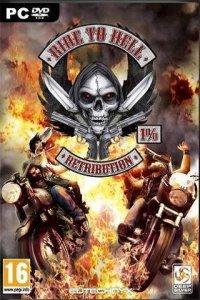 Ride to Hell | Поездка в Ад