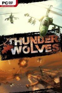 Thunder Wolves | Грозовые Волны