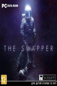 The Swapper | Свапер