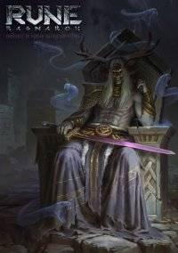 Rune Ragnarok | Руна Рагнарек