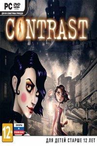Contrast | Контраст