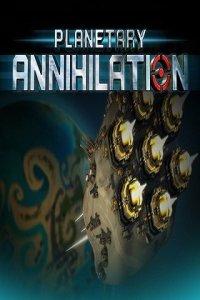 Planetary Annihilation   Планетарная Аннигиляция