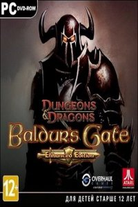 Baldurs Gate 2 Enhanced Edition | Baldurs Gate 2 Дополнение