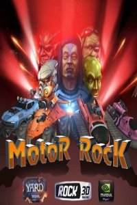 Motor Rock | Мотор-Рок
