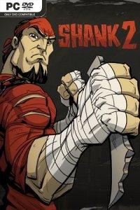 Shank 2 | Шанк 2