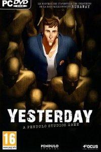 Yesterday | Вчера