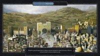 Crusader Kings 2 | Крестоносцы 2