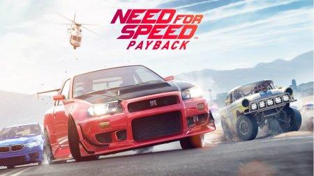 Need for Speed Payback | Жажда скорости Расплата