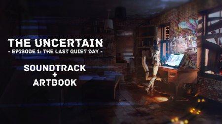 The Uncertain Episode 1 | Неопределенность Эпизод 1