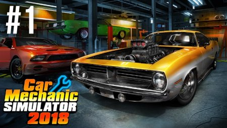 Car Mechanic Simulator 2018   Симулятор Автомеханика 2018