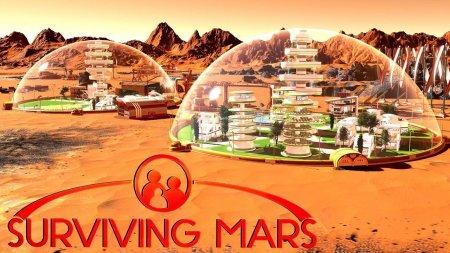 Surviving Mars | Выживший на Марсе