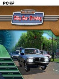 City Car Driving | Город вождение автомобилем