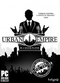 Urban Empire | Городская империя