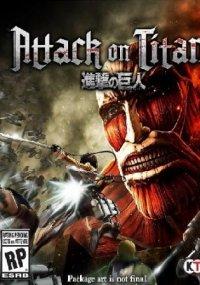 Attack on Titan | Атака титанов