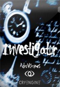 Investigator | Сыщик