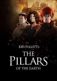 Ken Follett's The Pillars of the Earth Book 1-3