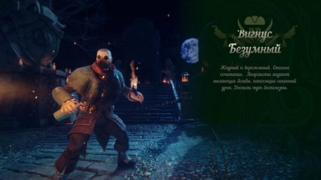 Hand of Fate 2 | Рука судьбы 2