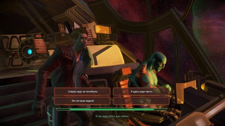 Marvels Guardians of the Galaxy The Telltale Series Episode 1-5