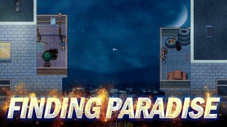 Finding Paradise | Поиск Рая
