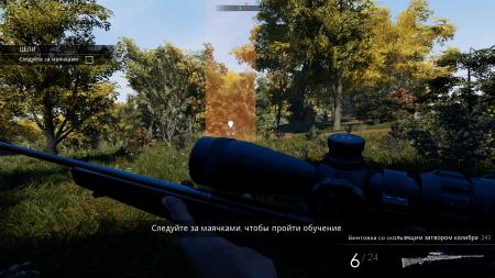 Hunting Simulator | Симулятор Охоты