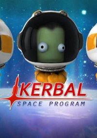 Kerbal Space Program | Космическая Программа Кербала