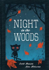 Night in the Woods | Ночь в лесу