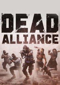 Dead Alliance | Мертвый Альянс