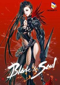 Blade and Soul | Клинок и душа