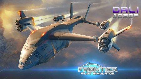 Frontier Pilot Simulator | Пограничный Пилот-Симулятор