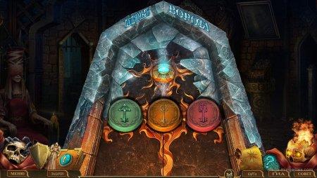 Тайны Духов 10 Последняя Королева Огня