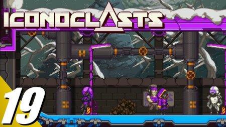 Iconoclasts | Иконоборцы