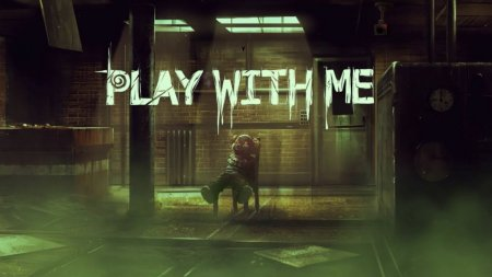 Play With Me | Поиграй со мной