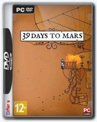 39 Days to Mars   39 дне до Марса