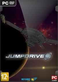 Jumpdrive | Больше ничего